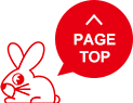 鳥取大学周辺賃貸マンションアパート不動産情報【ミニミニFC鳥取店】 ページトップ