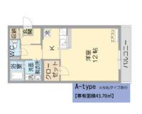 鳥取大学周辺賃貸マンションアパート不動産情報【ミニミニFC鳥取店】 ブリズヴァン
